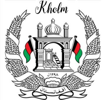 Kholm